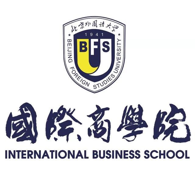 國際商學院